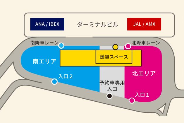 大阪国際空港駐車場マップ 大阪国際空港駐車場管理事務所 06-5856-7300