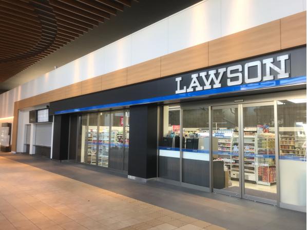 Lawson Dine Osaka International Airport Itami Airport
