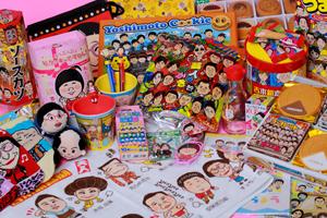 Yoshimoto Entame Shop