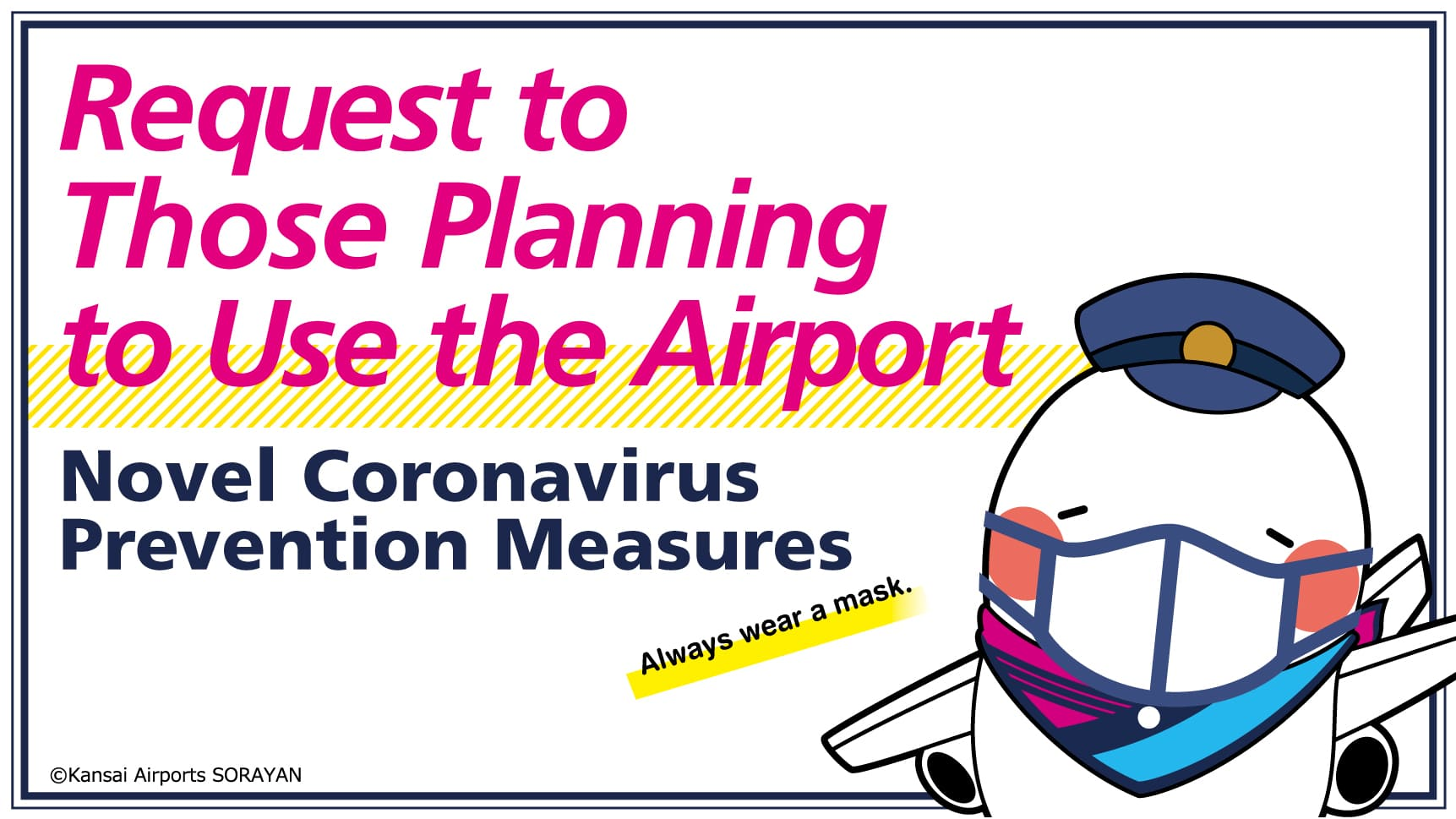 Airport Initiatives and a Request to Visitors to Prevent the Spread of the Novel Coronavirus