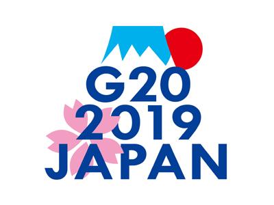 「G20大阪」の画像検索結果