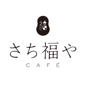 さち福やCafé