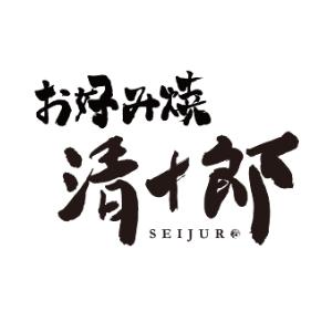 大阪お好み焼「清十郎」